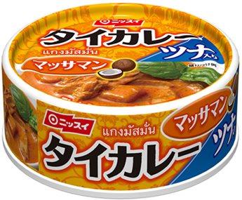 ニッスイ、タイ産缶詰から未承認の食品添加物