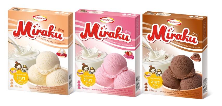 味の素タイ、アイスクリームパウダーの販売開始