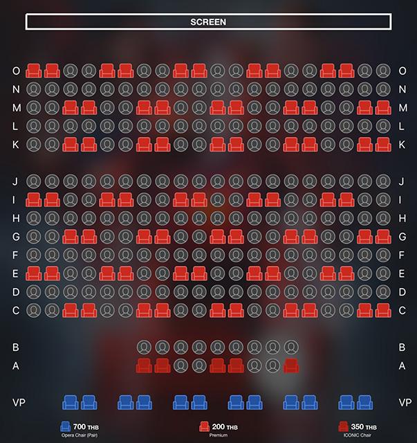 映画メジャー、座席を等間隔に空けて販売 ウイルス対策で