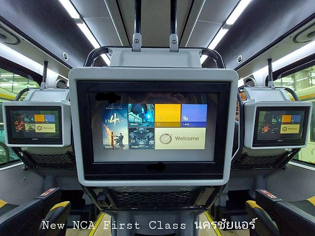 ナコンチャイエア、新型VIPバスを公開