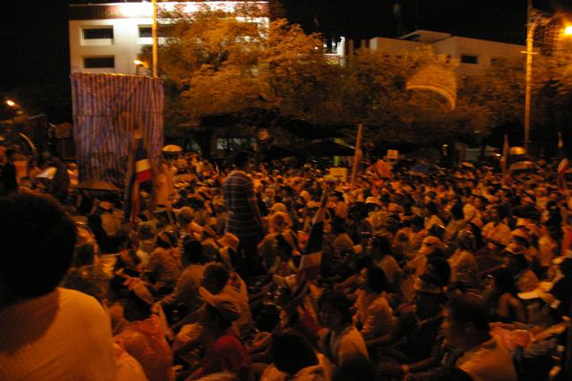 民主主義市民連合(PAD)大規模デモ集会2