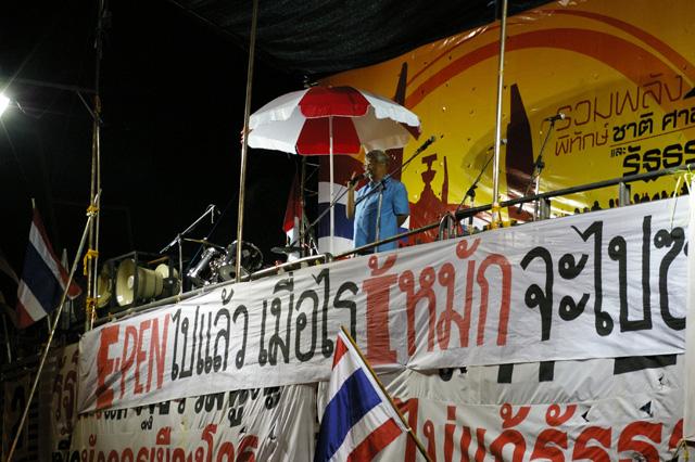 民主主義市民連合(PAD)大規模デモ集会4