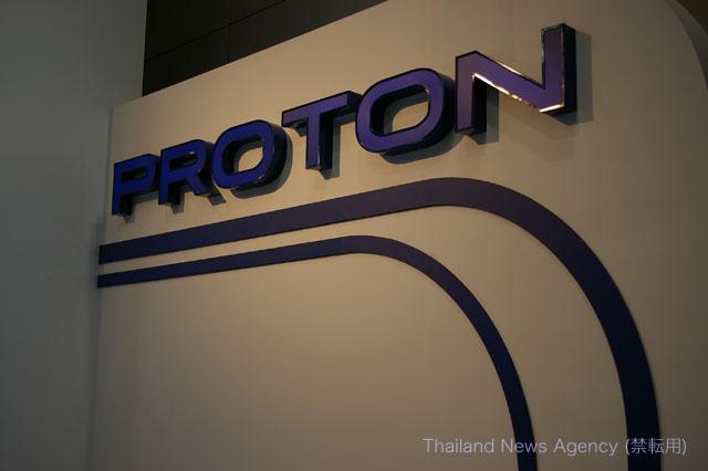PROTON 1