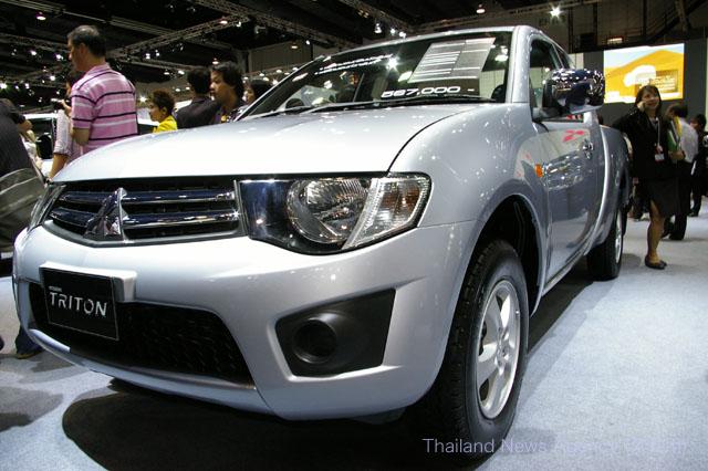 Mitsubishi 3